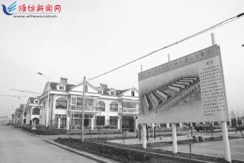 潍坊飞机场 迁建 寿光