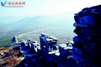 打开《中国历史地图集》