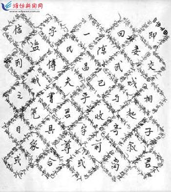叠手绢图解步骤