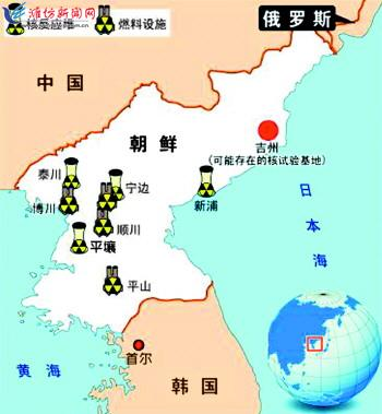 韩国政府对美国和朝鲜日前在北京的高级别对话中取得